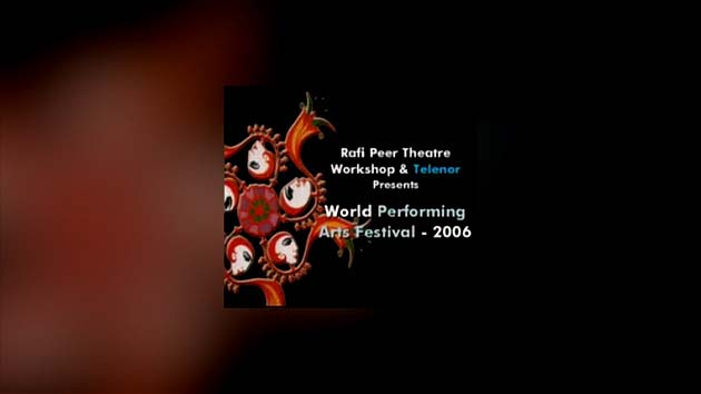 World Performing Arts Festival 2006